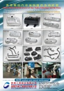 Cens.com Taiwan Transportation Equipment Guide AD CHYUAN CHANG INDUSTRIAL CO., LTD.