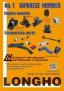 Cens.com Taiwan Transportation Equipment Guide AD LONGHO RUBBER INDUSTRY CO., LTD.