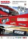 Cens.com Taiwan Transportation Equipment Guide AD NIKEN VEHICLE LIGHTING CO., LTD.