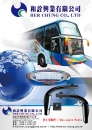 Cens.com Taiwan Transportation Equipment Guide AD HER CHUNG CO., LTD.