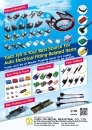 Cens.com Taiwan Transportation Equipment Guide AD YUEH JYH METAL INDUSTRIAL CO., LTD.