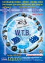 Cens.com Taiwan Transportation Equipment Guide AD WETEB INDUSTRIAL CO., LTD.