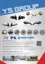 Cens.com Taiwan Transportation Equipment Guide AD YONG SHENG CO., LTD.