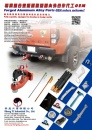 Cens.com Taiwan Transportation Equipment Guide AD SHENG YI INDUSTRIAL CO., LTD.