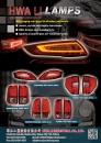 Cens.com Taiwan Transportation Equipment Guide AD HWA LI INDUSTRIAL CO., LTD.