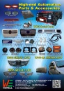 Cens.com Taiwan Transportation Equipment Guide AD HOWELL AUTO PARTS & ACCESSORIES LTD.