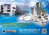 Cens.com Taiwan Transportation Equipment Guide AD PANWELL OPTICAL MACHINERY CO., LTD.
