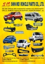 Cens.com Taiwan Transportation Equipment Guide AD SHIN MEI VEHICLE PARTS CO., LTD.