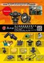 Cens.com Taiwan Transportation Equipment Guide AD ENERGY SKIP ENTERPRISE CO., LTD.