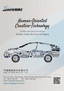 Cens.com Taiwan Transportation Equipment Guide AD HENG FU INDUSTRIAL CO., LTD.