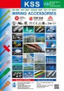 Cens.com Taiwan Transportation Equipment Guide AD KAI SUH SUH ENTERPRISE CO., LTD.