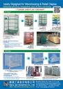 Cens.com Taiwan Transportation Equipment Guide AD SANE JEN INDUSTRIAL CO., LTD.
