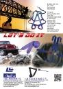 Cens.com Taiwan Transportation Equipment Guide AD A-BELT-LIN INDUSTRIAL CO., LTD.