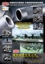 Cens.com Taiwan Transportation Equipment Guide AD FONG SHUN MACHINERY CO., LTD.