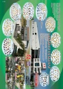 Cens.com Taiwan Transportation Equipment Guide AD FWU YIH BRASS ENTERPRISE CO., LTD.