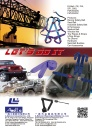 Cens.com Taiwan Transportation Equipment Guide AD A-BELT-LIN INDUSTRIAL CO., LTD.