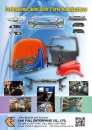 Cens.com Taiwan Transportation Equipment Guide AD CAR FULL ENTERPRISE CO., LTD.