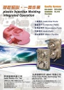 Cens.com Taiwan Transportation Equipment Guide AD DELTA PLASTICS CO., LTD.