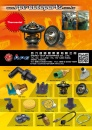 Cens.com Taiwan Transportation Equipment Guide AD ENERGY SKIP ENTERPRISE CO., LTD.