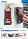 Cens.com Taiwan Transportation Equipment Guide AD EPSON TAIWAN TECHNOLOGY & TRADING LTD.