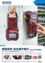Cens.com 台灣車輛零配件總覽 AD 台灣愛普生科技股份有限公司