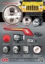Cens.com Taiwan Transportation Equipment Guide AD GIANTLIGHT TRAFFIC SUPPLIES INSTRUMENT CO., LTD.