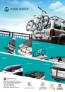 Cens.com Taiwan Transportation Equipment Guide AD KING ROOF INDUSTRIAL CO., LTD.