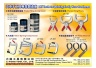 Cens.com Taiwan Transportation Equipment Guide AD LI FONG TOOL CO., LTD.