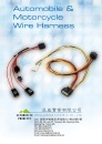 Cens.com Taiwan Transportation Equipment Guide AD MOBALAGREEN ELECTRIC CO., LTD.