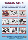Cens.com Taiwan Transportation Equipment Guide AD SUPERMAN MOTOR INDUSTRIAL LTD.