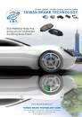 Cens.com Taiwan Transportation Equipment Guide AD TAIWAN BRAKE TECHNOLOGY CORP.
