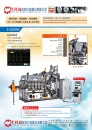 Cens.com Taiwan Transportation Equipment Guide AD TZYH RU SHYNG AUTOMATION CO., LTD.
