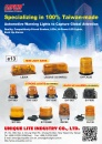 Cens.com Taiwan Transportation Equipment Guide AD UNIQUE LITE INDUSTRY CO., LTD.
