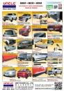 Cens.com 台灣車輛零配件總覽 AD 親元企業有限公司