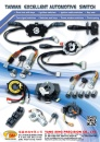 Cens.com Taiwan Transportation Equipment Guide AD YANG SING PRECISION CO., LTD.