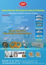 Cens.com Taiwan Transportation Equipment Guide AD YIH FENG INDUSTRIAL CO., LTD.