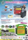 Cens.com Taiwan Transportation Equipment Guide AD ZUNG SUNG ENTERPRISE CO., LTD.