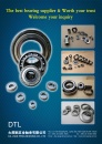 Cens.com Taiwan Transportation Equipment Guide AD DA JHAN PENG BEARING CO., LTD.