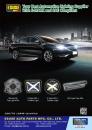 Cens.com 台灣車輛零配件總覽 AD 眾用車材製造股份有限公司