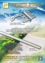 Cens.com Taiwan Transportation Equipment Guide AD EVER PIONEER CORP.
