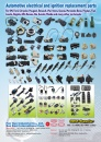 Cens.com Taiwan Transportation Equipment Guide AD FAIR SUN INDUSTRIAL CO., LTD.