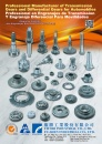Cens.com Taiwan Transportation Equipment Guide AD FU-SHEN INDUSTRIAL CO., LTD.