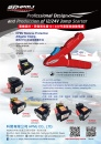 Cens.com 台灣車輛零配件總覽 AD 科閎有限公司