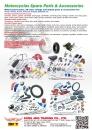 Cens.com Taiwan Transportation Equipment Guide AD KONG JING TRADING CO., LTD.