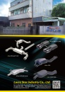 Cens.com Taiwan Transportation Equipment Guide AD LUCRE STAR INDUSTRY CO., LTD.