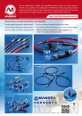 Cens.com Taiwan Transportation Equipment Guide AD MANDRA CO., LTD.