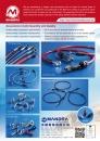 Cens.com Taiwan Transportation Equipment Guide AD MANDRA CO., LTD.