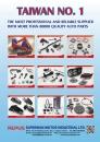 Cens.com Taiwan Transportation Equipment Guide AD SUPERMAN MOTOR INDUSTRIAL LTD.