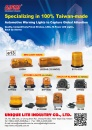 Cens.com Taiwan Transportation Equipment Guide AD UNIQUE LITE INDUSTRY CO., LTD.
