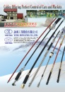 Cens.com Taiwan Transportation Equipment Guide AD YONG HONG IND. CO., LTD.